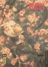 Mushishi, Tome 7 - Yuki Urushibara, Pascale Simon