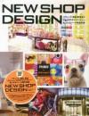 New Shop Design - Azur Corporation