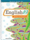 English 2 for Christian Schools Writing and Grammar (Teacher's Edition) (2nd Edition) - Bob Jones University