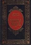 Szkoła serca - Gustave Flaubert