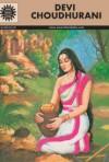 Devi Choudhurani (Amar Chitra Katha) - Anant Pai