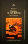 Storia di Ochikubo - Anonymous Anonymous, Andrea Maurizi