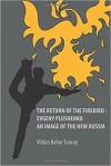 The Return of the Firebird: Evgeny Plushenko, an Image of the New Russia - Vildan Bahar Tuncay