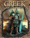 Greek Mythology - Jim Ollhoff