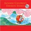 Japanese Children's Favorite Stories CD Book One: CD Edition - Florence Sakade, Florence Sakade