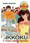 Maison Ikkoku, Vol. 23 - Rumiko Takahashi
