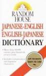 Random House Japanese-English English-Japanese Dictionary - Seigo Nakao
