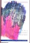 This Old Heart of Mine - Merrill Joan Gerber