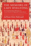 Memoirs of Lady Hyegyong, The: The Autobiographical Writings of a Crown Princess of Eighteenth-Century Korea - JaHyun Kim Haboush