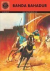 Banda Bahadur (734) - Khushwant Singh