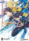 Sword Art Online 13 - Alicization Dividing - Reki Kawahara