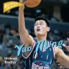 Yao Ming - Michael Bradley