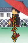 Kekkaishi Vol. 21 (Kekkaishi, # 21) - Yellow Tanabe