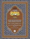 The Meaning and Explanation of the Glorious Qur'an (Vol 1) 2nd Edition - Muhammad Saed Abdul-Rahman