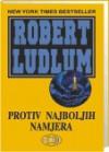 Protiv najboljih namjera - Predrag Raos, Robert Ludlum