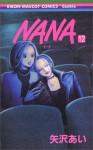 Nana―ナナ― 12 - Ai Yazawa