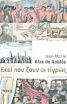 Εκεί που ζουν οι τίγρεις (Μυθιστόρημα) - Jean-Marie Blas de Roblès, Ρίτα Κολαΐτη