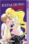 Kedamono Damono: Volume 3 - Haruka Fukushima