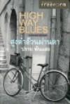 สูงต่ำล้วนผ่านตา : Highway Blues - 'ปราย พันแสง