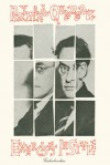 Exercises in Style - Raymond Queneau, Barbara Wright