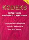 Kodeks post.w spraw.o wykrocz./Wyd.ZrzeszeniaPrawników Polsk - Ewa Bieńkowska