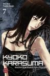 Kyoko Karasuma 7 - Ohji Hiroi, Yusuke Kozaki, Alwin Schäfer, Ilse Schäfer