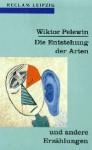 Die Entstehung der Arten und andere Erzählungen - Victor Pelevin, Andreas Tretner
