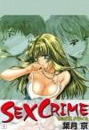 SEX CRIME(1) (Japanese Edition) - 葉月京