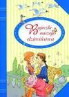 Bajeczki naszego dzieciństwa - Praca zbiorowa, Elżbieta Śmietanka-Combik, Zbigniew Dobosz