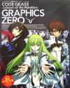 コードギアス反逆のルルーシュ GRAPHICS ZERO - New Type