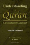 Understanding the Quran: A Contemporary Approach - Mustafa Mahmud, مصطفى محمود