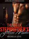 STEPBROTHER ROMANCE: The Greek Stepbrother's Italian Maiden (Given to Desire Book I) (New Adult Contemporary Romance Short Stories) - Michelle Love, BWWM Books