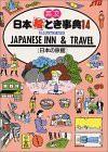 Japanese Inn & Travel - Japan Travel Bureau