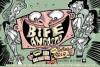Bife Angosto #1 - Gustavo Sala