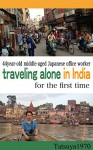 44 year-old middle-aged Japanese office worker traveling alone in India for the first time - tatsuya1970, James Hamilton