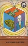 A nyikorgó idegen: fantasztikus elbeszélések (Delfin könyvek) - Miklós Rónaszegi, István Hegedűs, Mária Borbás, András Soproni, Pál Vámosi