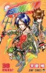 Reborn! Vol. 38: Lifted Curse Arrives! - Akira Amano (天野 明)