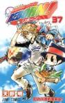 Reborn! Vol. 37: The Representative Battle of the Rainbow Arrives! - Akira Amano (天野 明)