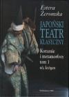 Japoński teatr klasyczny. Korzenie i metamorfozy tom 1, nō, kyōgen - Estera Żeromska