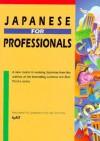 ビジネスマンのための実践日本語 - Japanese for Professionals - 国際日本語普及協会, Association for Japanese-Language Teaching (AJALT)