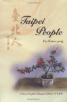 Taipei People - Pai Hsien-yung