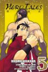 Hero Tales, Vol. 5 - Huang Jin Zhou, Hiromu Arakawa
