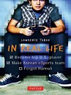 In Real Life - Lawrence Tabak