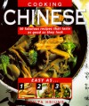 Easy as 1, 2, 3 Cooking Chinese (Easy as-- 1-2-3) - Jeni Wright