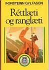 Réttlæti og ranglæti - Þorsteinn Gylfason