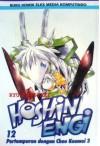 Hoshin Engi Vol. 12: Pertempuran Dengan Chou Koumei 3 - Ryū Fujisaki
