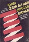 Dari Raja Ali Haji Hingga Hamka: Indonesia dan Masa Lalunya - Anthony Reid, David G. Marr, Sartono Kartodirdjo, Th. Sumarthana