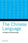 The Chinese Language: Its History and Current Usage - Daniel Kane