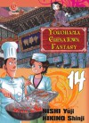 Yokohama Chinatown Fantasy Vol. 14 - Yuji Nishi, Hikino Shinji