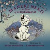 Maneki Neko: The Tale of the Beckoning Cat - Susan Lendroth, Kathryn Otoshi